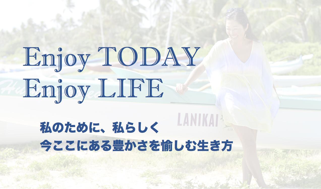 MY HAPPY PLACE | tanaka KEIKO