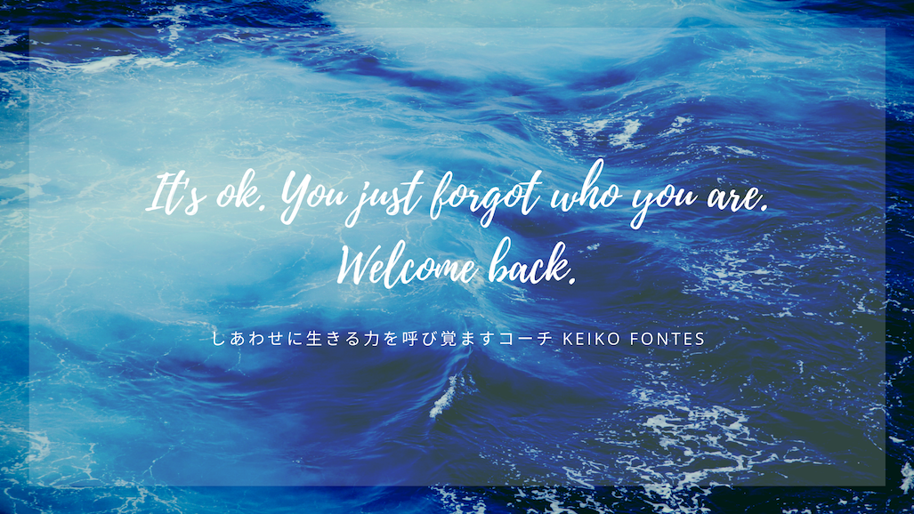 MY HAPPY PLACE | KEIKO Fontes