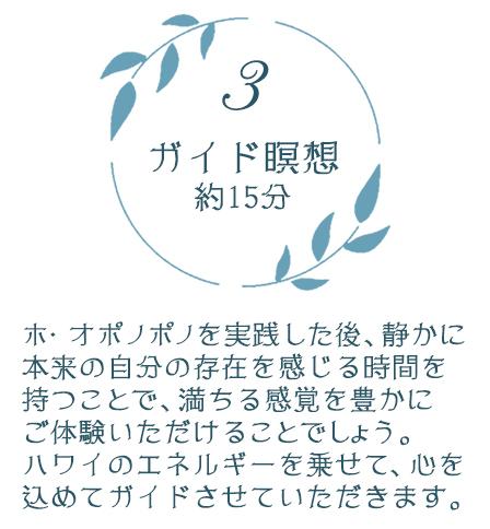 point2-3